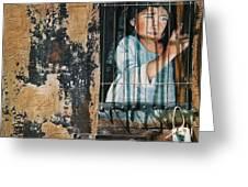 Captive Greeting Card by Teresa Carter