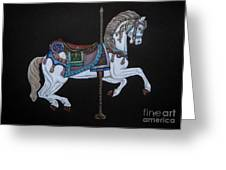 Carousel Horse Greeting Card by Yvonne Johnstone