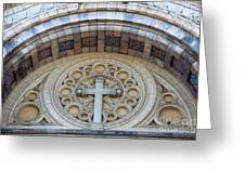 Cathedral Of St Vincent De Paul II Greeting Card by Irene Abdou