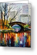 Central Park Greeting Card by Leonid Afremov
