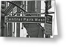 Central Park West Greeting Card by Sharla Gentile