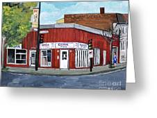 Centre Pizza Verdun Greeting Card by Reb Frost