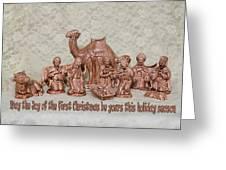Ceramic Nativity Scene Greeting Card by Linda Phelps