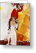 Chagall Portrait Greeting Card by Granger