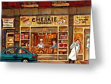 Cheskies Hamishe Bakery Greeting Card by Carole Spandau