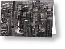 Chicago Loop Sundown B and W Greeting Card by Steve Gadomski