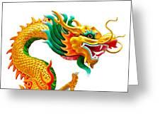 Chinese Beautiful Dragon Isolated On White Background Greeting Card by Nichapa Sornprakaysang
