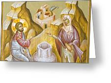 Christ and the Samaritan Woman Greeting Card by Julia Bridget Hayes
