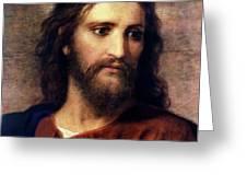 Christ at 33 Greeting Card by Heinrich Hofmann