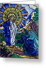 Christ Healing Blind Bartimaeus Greeting Card by Antoinette Allen