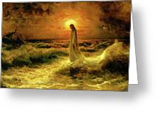 Christ Walking On The Waters By Christ Images
