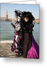 Christine And Gunilla Across St. Mark's  Greeting Card by Donna Corless