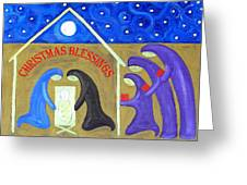 Christmas Blessings 2 Greeting Card by Patrick J Murphy