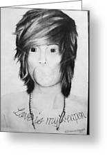 Christofer Drew Greeting Card by Katherine Paggeot