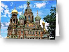 Church Of The Spilled Blood Greeting Card by Gary Little