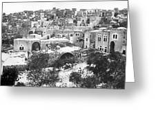 City Of David Bethlehem Greeting Card by Munir Alawi