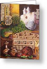 Civilizations Of Paquime Greeting Card by Candy Mayer