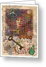 Clockworks Greeting Card by Ernestine Grindal