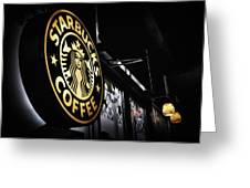 Coffee Break Greeting Card by Spencer McDonald
