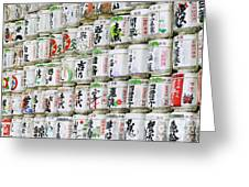 Colorful Sake Casks Greeting Card by Bill Brennan - Printscapes