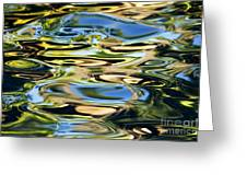 Colorful Water Ripples Greeting Card by Dave Fleetham - Printscapes