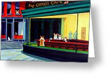 Corgi Cafe After Hopper Greeting Card by Lyn Cook