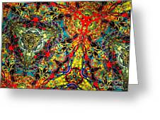 Cosmic Groove Greeting Card by Denise Nickey