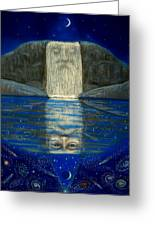 Cosmic Wizard Reflection Greeting Card by Sue Halstenberg