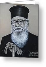 Cypriot Priest Greeting Card by Anastasis  Anastasi