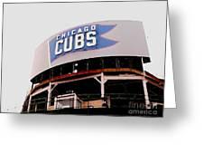 Da Cubs Greeting Card by David Bearden