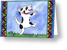 Dancing Dog Greeting Card by Pamela  Corwin