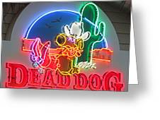 Dead Dog Saloon Greeting Card by Suzanne Gaff