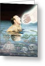 Deliverance  Greeting Card by Curt Hammell