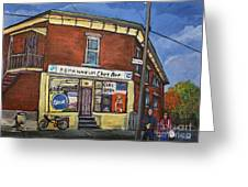 Depanneur Chez Bert Montreal Greeting Card by Reb Frost