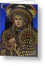 Desdemona Greeting Card by Jane Whiting Chrzanoska