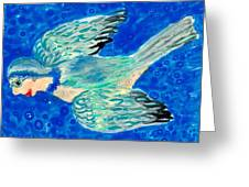 Detail Of Bird People Flying Bluetit Or Chickadee Greeting Card by Sushila Burgess
