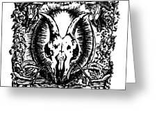 Deth Metal Greeting Card by Karl Addison