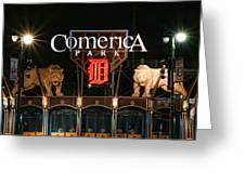 Detroit Tigers - Comerica Park Greeting Card by Gordon Dean II