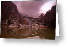 Devil's Bridge Greeting Card by Evgeni Dinev