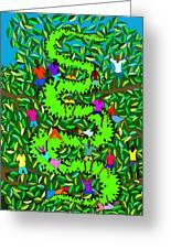 Divine Serpent Greeting Card by Dimitri Beaulieu