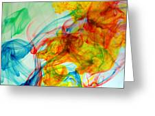 Do You See The Pretty Music Comming Out Of My Toes Greeting Card by Michael Ledray