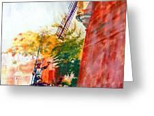 Don Quixote in San Juan Greeting Card by Estela Robles