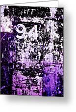 Door 94 Perception Greeting Card by Bob Orsillo