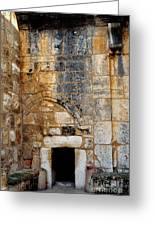 Doorway Church Of The Nativity Greeting Card by Thomas R Fletcher