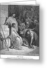 Dore: Christ Mocked Greeting Card by Granger