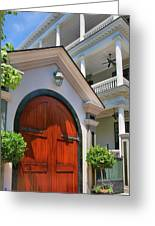 Double Door And Historic Home Greeting Card by Steven Ainsworth