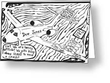 Dow Jones Airlines By Yonatan Frimer Greeting Card by Yonatan Frimer Maze Artist