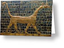 Dragon Of Marduk - On The Ishtar Gate Greeting Card by Anonymous