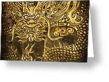 Dragon Pattern Greeting Card by Setsiri Silapasuwanchai