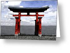 Dreaming In Japan Greeting Card by David Lee Thompson